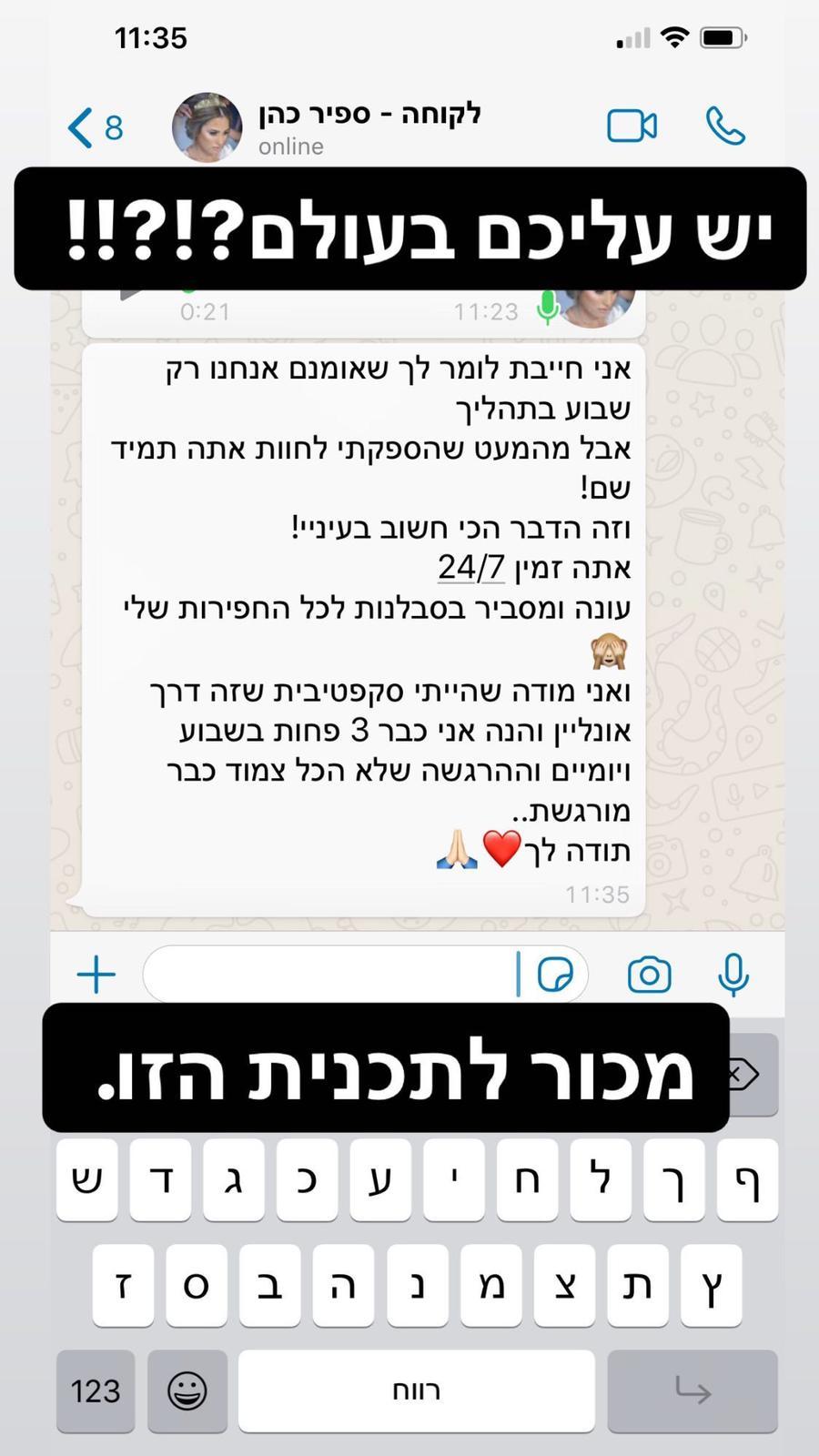 WhatsApp Image 2021-06-02 at 20.50.58
