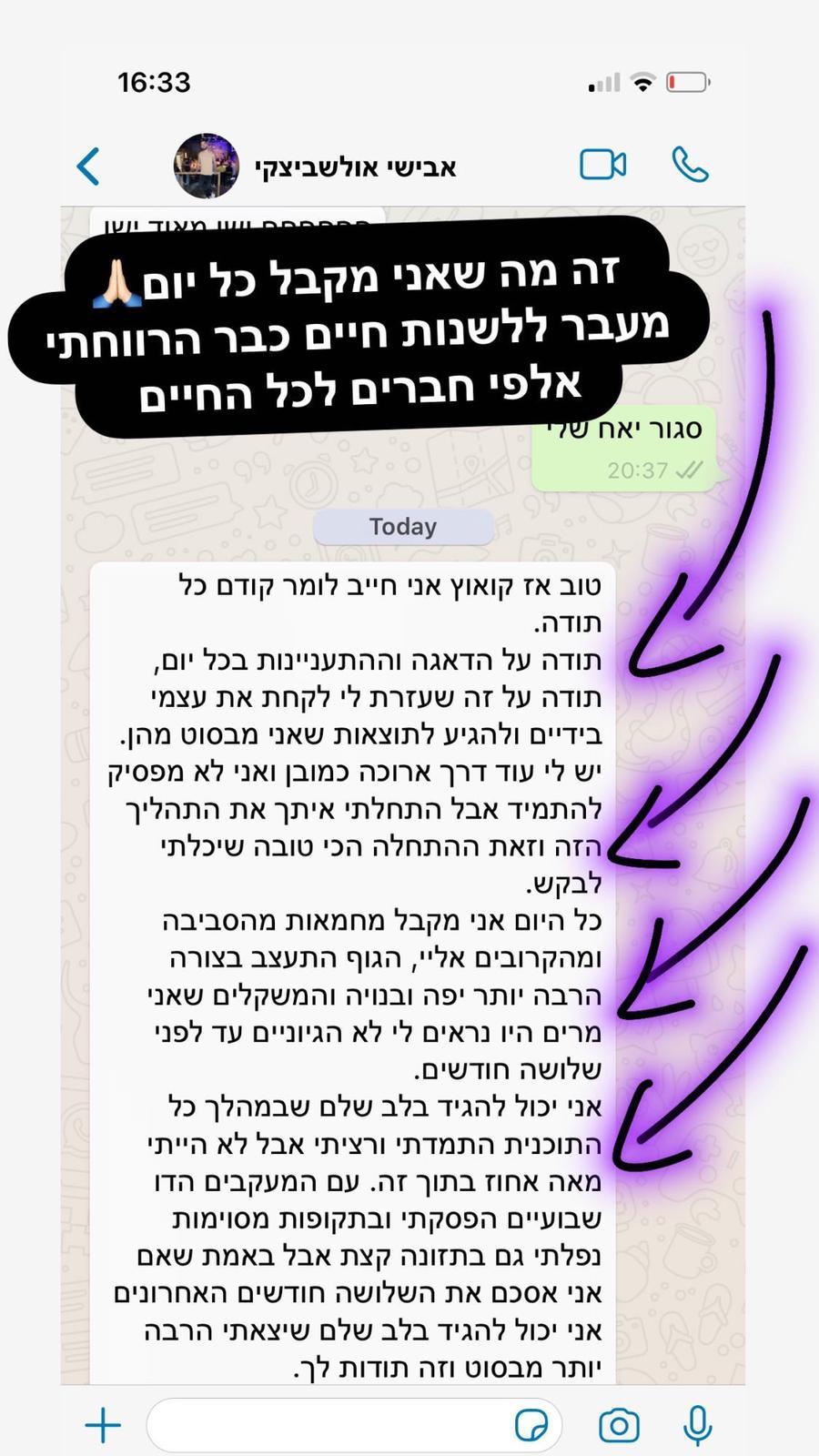 WhatsApp Image 2021-06-02 at 20.51.00